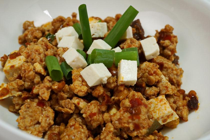 Mapo Tofu Mapo Doufu DSC01265a.JPG